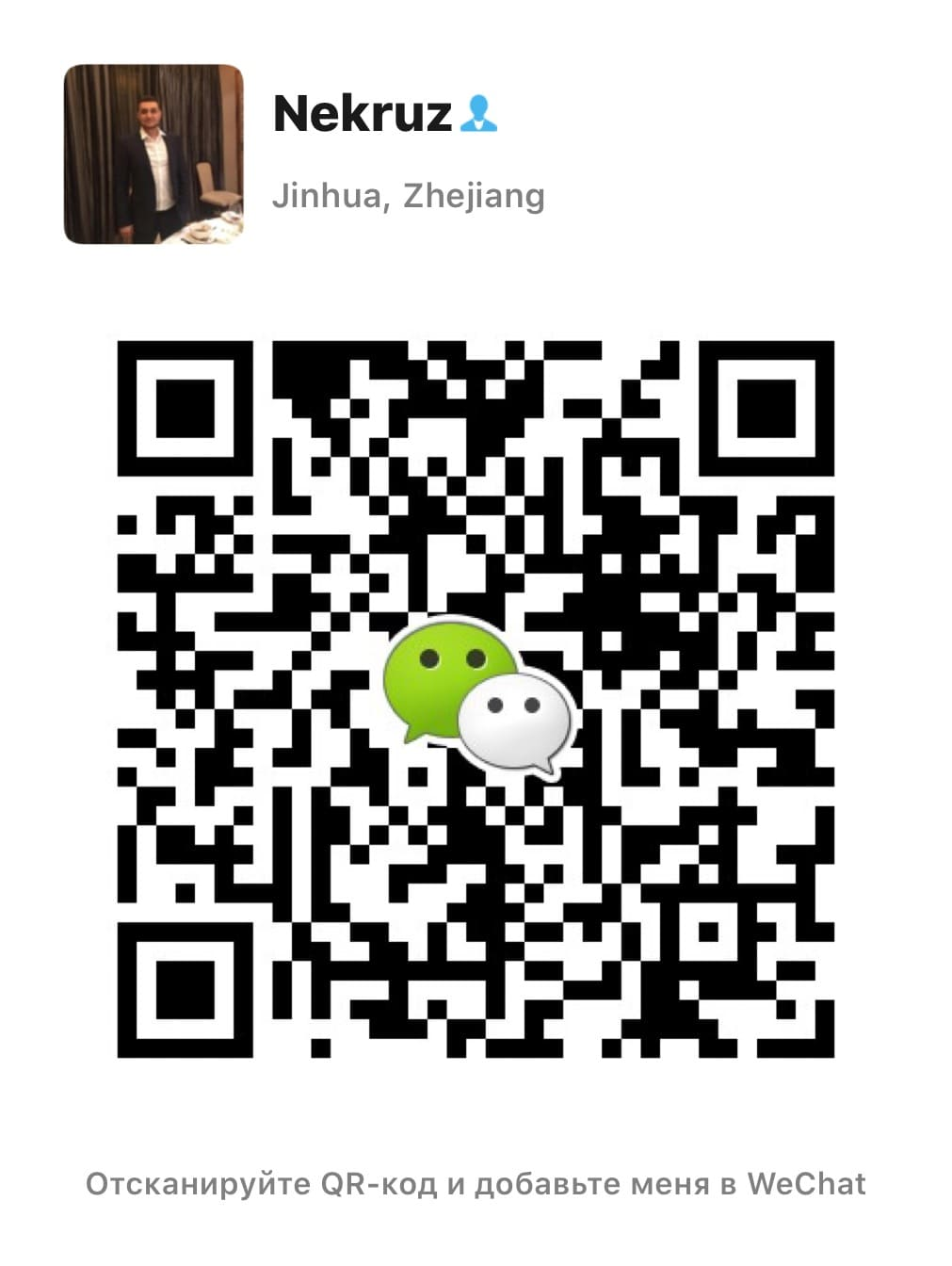 WeChat PamirTrading