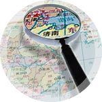 поиск товаров в Китае с PamirTrading